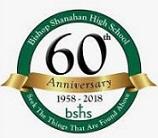 Bishop Shanahan HS